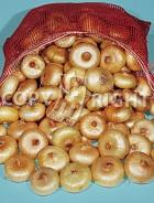 Cipolla borettana 14-538